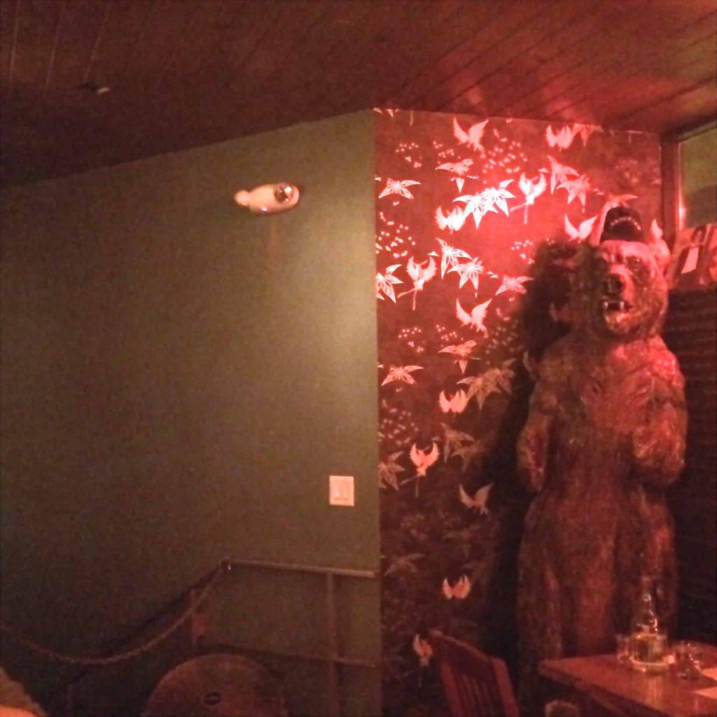 Rum Club Portland